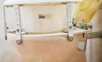 <Aluguel de Cadeira de Banho em Campinas