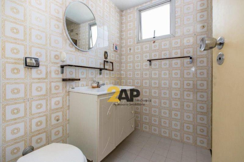 <Apartamento com 2 dormitórios à venda, 70 m² por R$ 515.000,00 - Campo Belo - São Paulo/SP