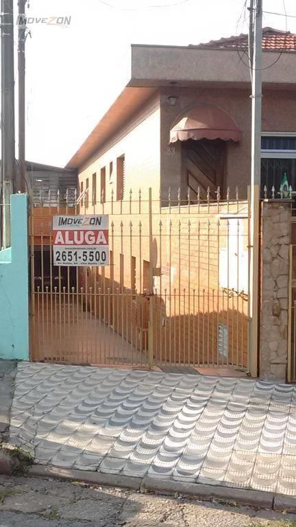 <Casa com 1 dormitório para alugar na Vila Nova Savoia - São Paulo/SP