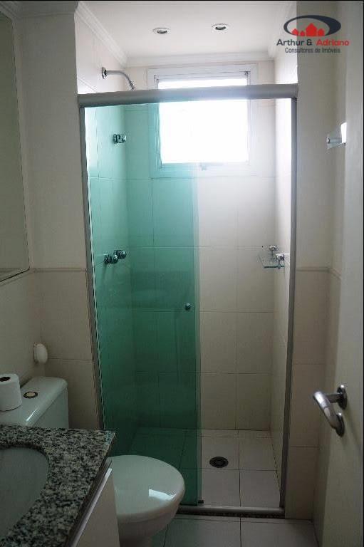 <Apartamento para alugar, 65 m² por R$ 2.100,00/mês - Campo Belo - São Paulo/SP